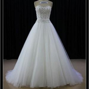 Beaded Tulle Ball Gown Wedding Dress